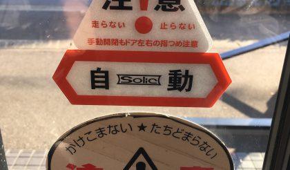愛知県小牧市 S様