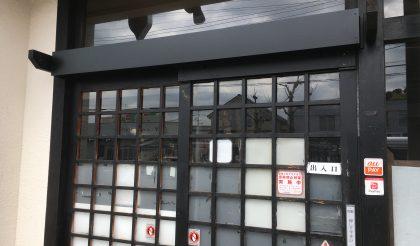 愛知県岡崎市 S様